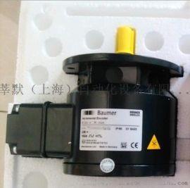 上海莘默原装进口PMA温控器  KS98-9407-963-44001