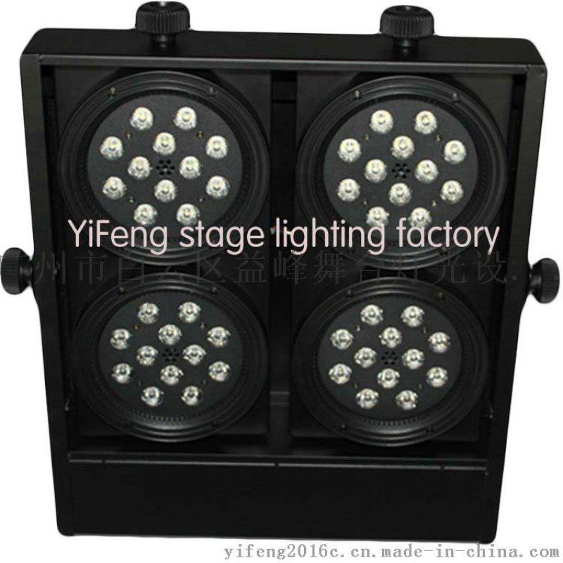四眼观众灯LED灯白光四头观众灯舞台灯光灯具