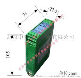 热偶隔离采集模块 SOC-TARS-1-K