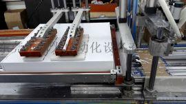 精为全自动平板灯打胶机