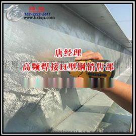 Q235高频焊接H型钢发展方向