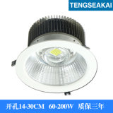 8寸LED節能圓形直插崁燈65W 70W 75W 90W 120W 150W三支架led筒燈