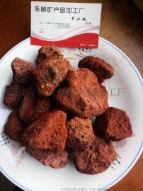 火山石多少钱一吨,河北石家庄火山石厂家