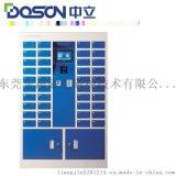 YDYPG-40银行政府智能文件柜,政府文件柜厂家