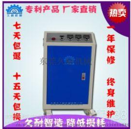 久耐机械纸箱彩盒包装用热熔胶机热熔喷胶机