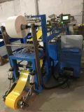 全自动粘蝇板机 蟑螂屋机械 黄板机价格 诱虫板
