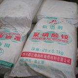 聚磷酸铵阻燃剂 无卤阻燃剂 珠三角一级供应商