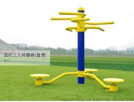 保定小区健身器材厂家、保定新农村健身器材多少钱一套