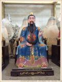 专业制作道教三清神像雕塑厂家 神像真武大帝生产厂家