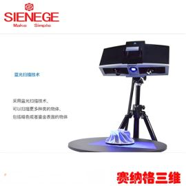 手持式高精度3D扫描仪OKIO 3M尺寸测量仪