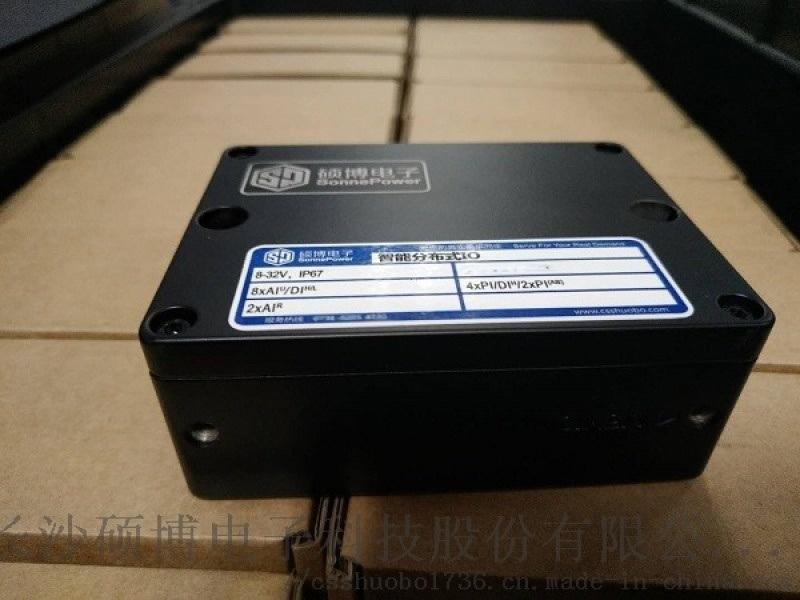 硕博电子智能IO模块体积小安装方便防护等级高