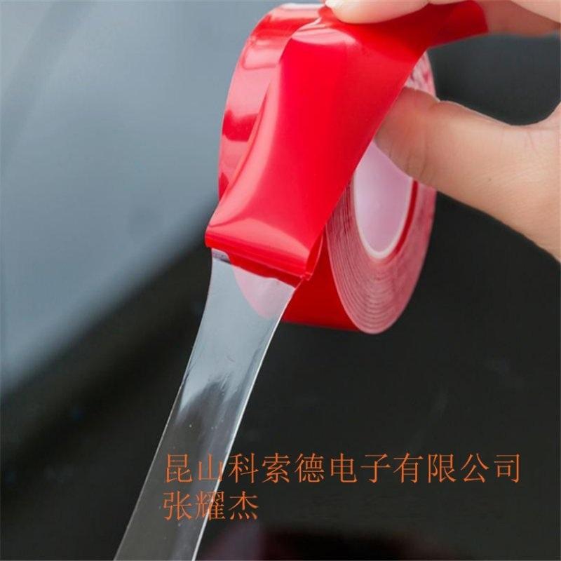 苏州3M透明亚克力双面胶、红膜透明强力双面胶