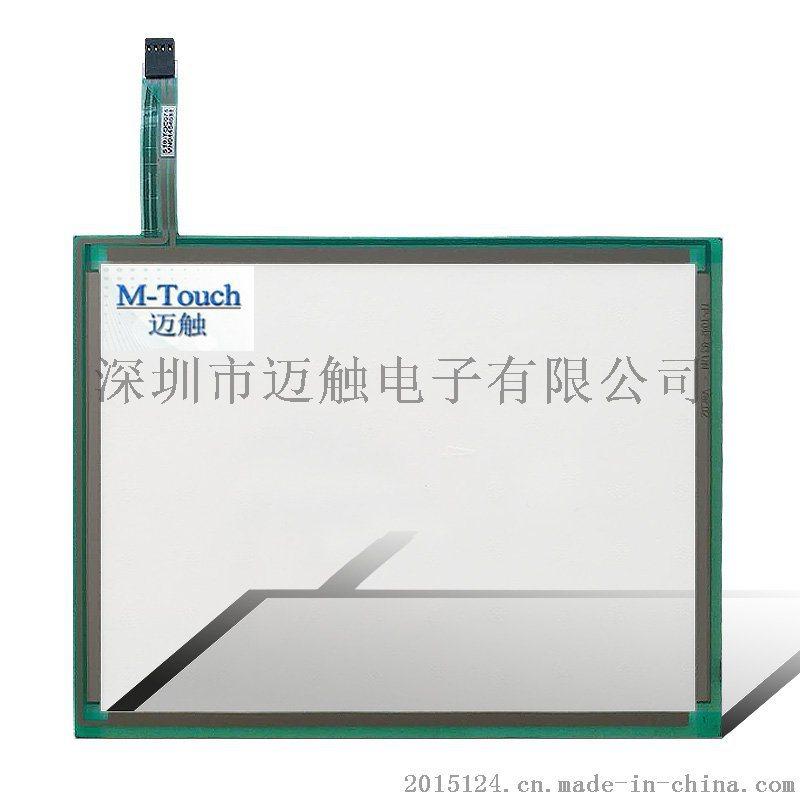 订做10.4寸4线电阻屏TP-104F-03触摸板