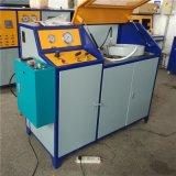 洗衣机平衡环爆破试验机 进水管耐压测试台试验台