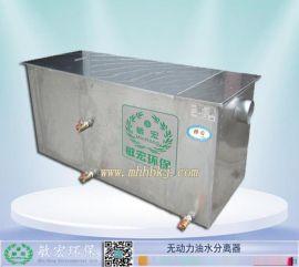 不锈钢无动力油水分离器中小型隔油池 厂家直销
