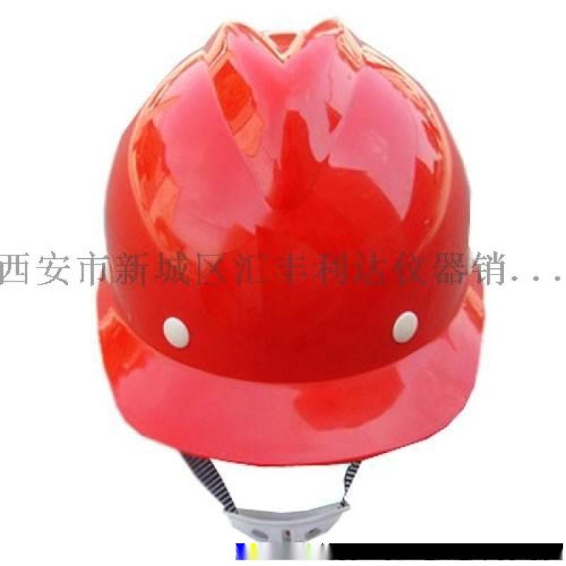 銅川哪余有賣玻璃鋼安全帽18821770521