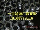 PE大鵬膜母料雙螺桿造粒機螺紋元件 料筒合金套