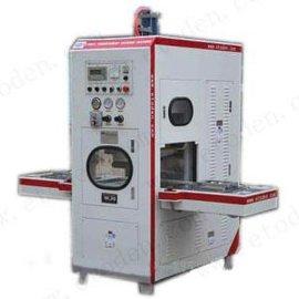 高周波吸塑包装机