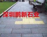 深圳火燒麵地鋪石-深圳芝麻灰花崗岩地鋪石