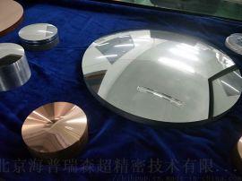 有色金属镜面加工设备-超精密单点金刚石车床