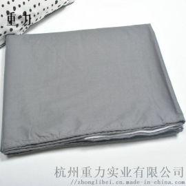 重力毯棉被套36*48英寸