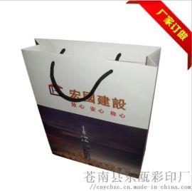 温州创意多种纸质定制款广告礼品袋 广告宣传纸袋精美手提袋 批发