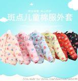 儿童棉服羽绒服生产厂家一手货源拿货