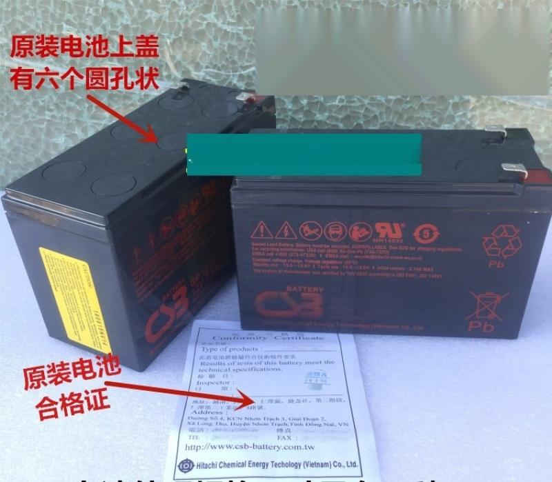 CSB蓄電池HRL634W,HRL1210W