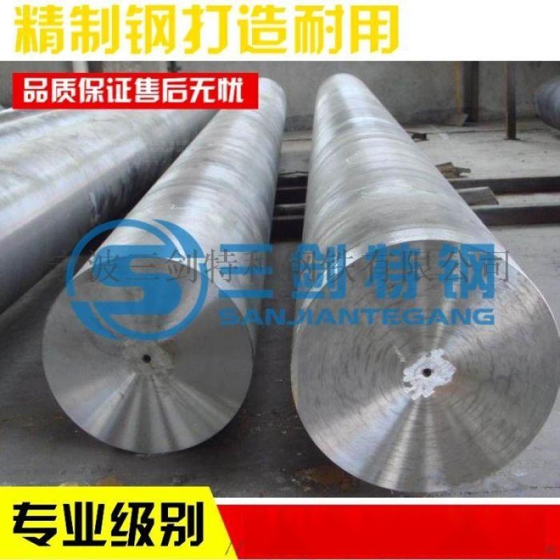 供應永嘉4Cr10Si2Mo耐熱鋼材質功能