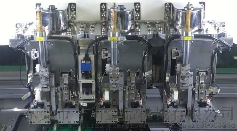 一川机械供应全自动高速插片机