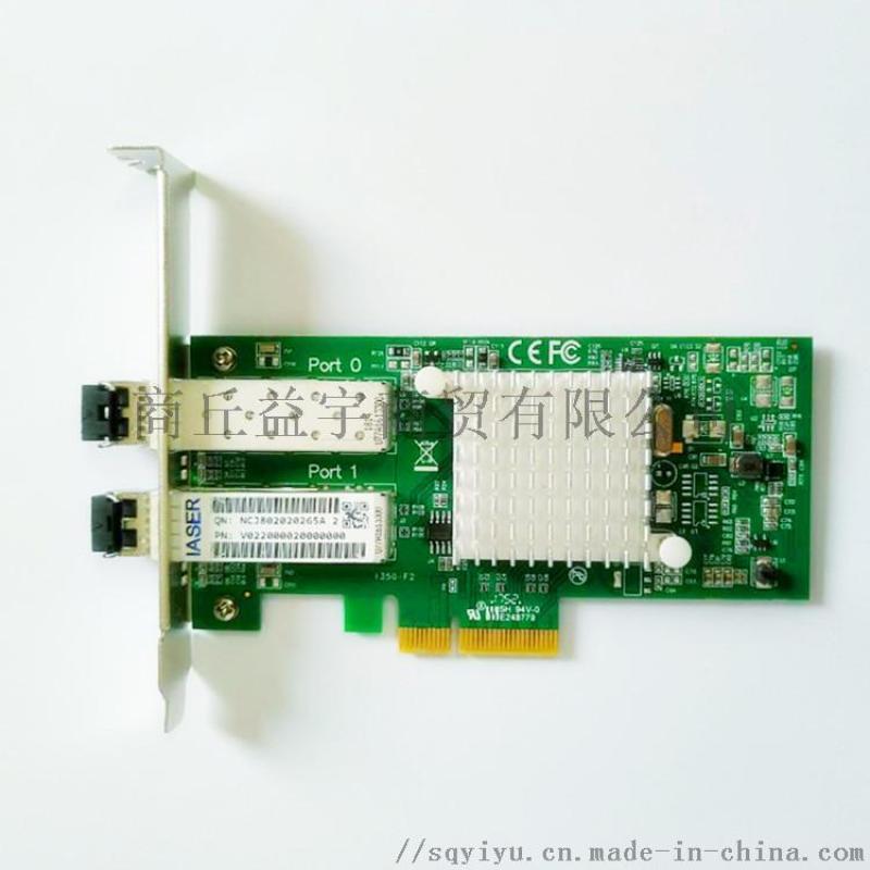 浪潮伺服器雙口千兆光纖網卡千兆10GB多模模組