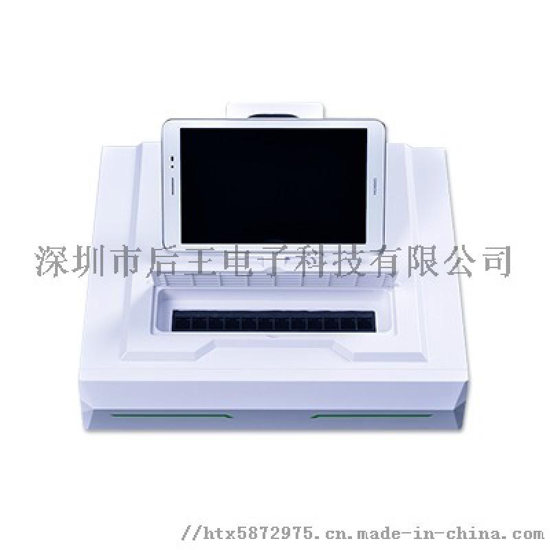 深圳后王十二通道多功能食品安全检测仪