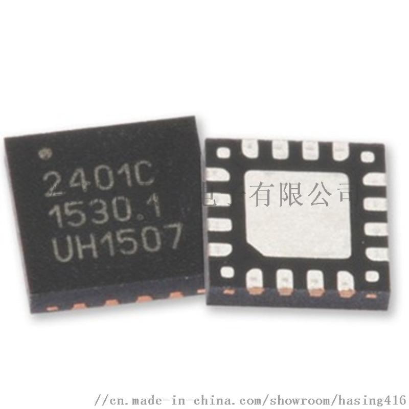 颢轩电子功放AP1286S芯片2.4g无线射频单芯片AP1286S方案