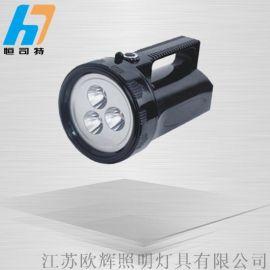 IW5260手提式防爆防水探照燈/防爆氙氣探照燈