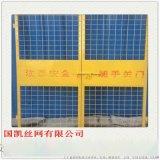 基坑临边防护   江苏建筑护栏网