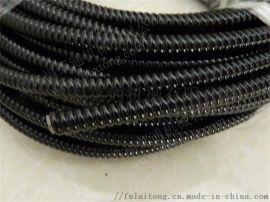 电线电缆金属套线软管 PVC包塑蛇皮管厂家
