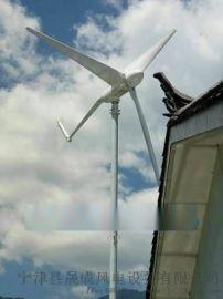 晟成设备好用发电配方有优势的1千瓦小型风力发电机组 小型悬磁浮风力发电机