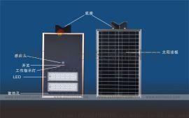 2018新農村led路燈6米30W一體化太陽能路燈