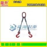 雙肢鋼絲繩成套索具,鋼絲繩長度可定製