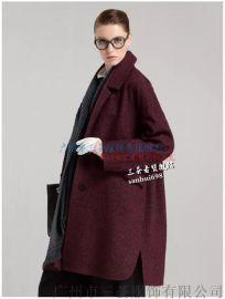 一线品牌埃文羊绒大衣库存尾货哪里进货品牌女装