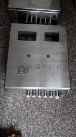 带小门触摸屏不锈钢防爆箱