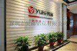 深圳玻璃隔斷 廠家直銷 價格優惠