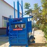 商丘20吨小型服装液压打包机厂家报价