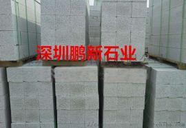 深圳白麻石厂lg白麻石石材矿山直销