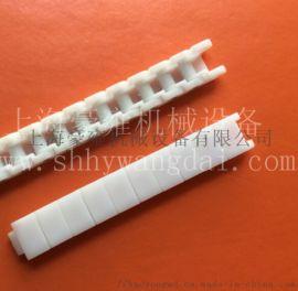 上海豪雍 50p塑料链条 研发