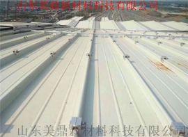 铝镁锰金属屋面板价格|厂家-山东美鼎
