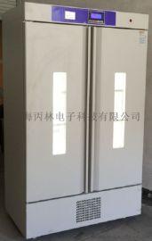 双开门冷光源种子育苗培养箱ZRG-1000