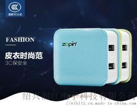 USB充电头U01 充电头