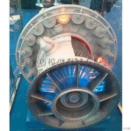 航空发动机模型定制涡喷涡轴涡轮发动机模型制作模型