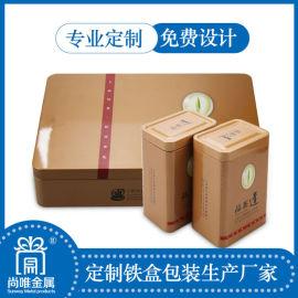安徽尚唯金属制品有限公司|茶叶铁盒|茶叶包装盒|马口铁制罐